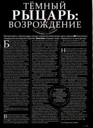 Обновление дискографии, новые статьи в русской прессе, полная запись Maxidrom