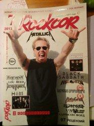 Свежее интервью Вилле Вало журналу Rockcor