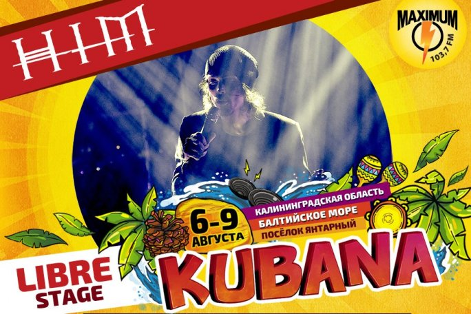 HIM на фестивале Kubana 2015