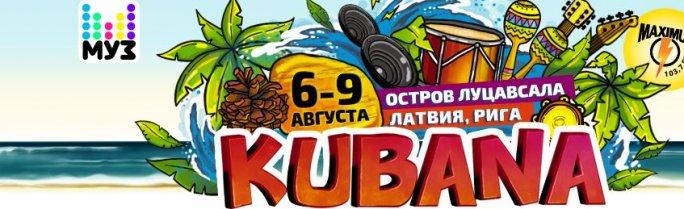 Последние новости о выступлении HIM на Кубане и в Калининграде