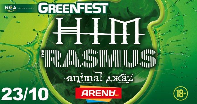 HIM выступят на Greenfest в Краснодаре
