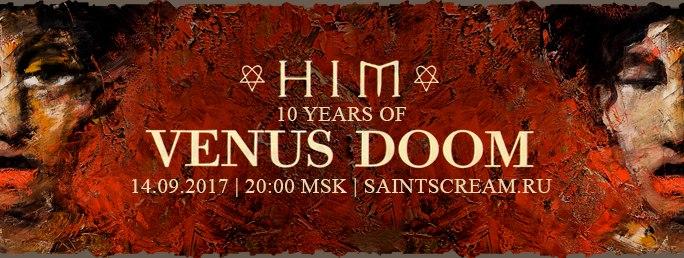 Стрим к десятилетию Venus Doom