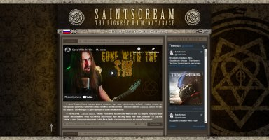 SaintScream Website Design v.3.5.0