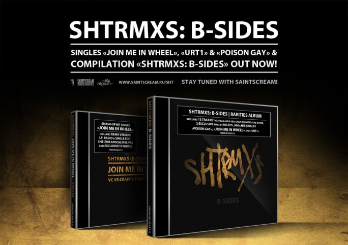 SHTRMXS: B-SIDES